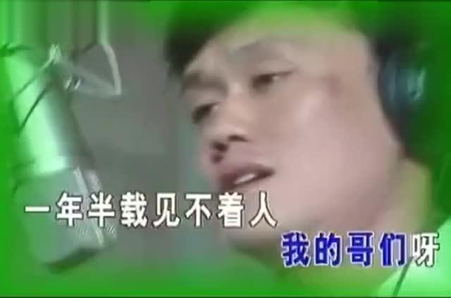 刘牧-十三不亲 高清