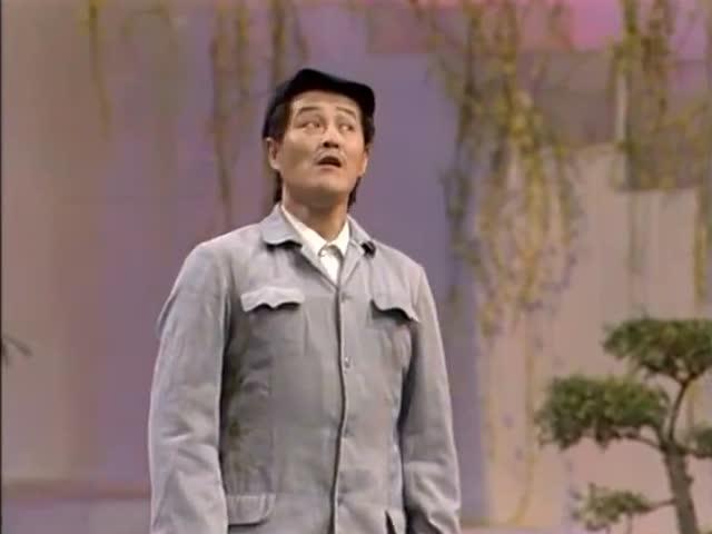 1990年央视春节联欢晚会小品相亲赵本山晓娟图片