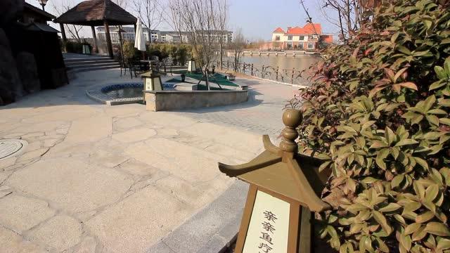 春节旅游 盐城千鹤湾温泉小镇 菩提美泉