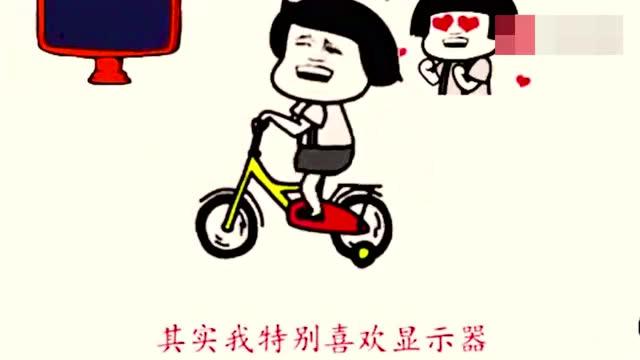 搞笑表情包:蘑菇头爆笑神曲,你去网吧吗!图片