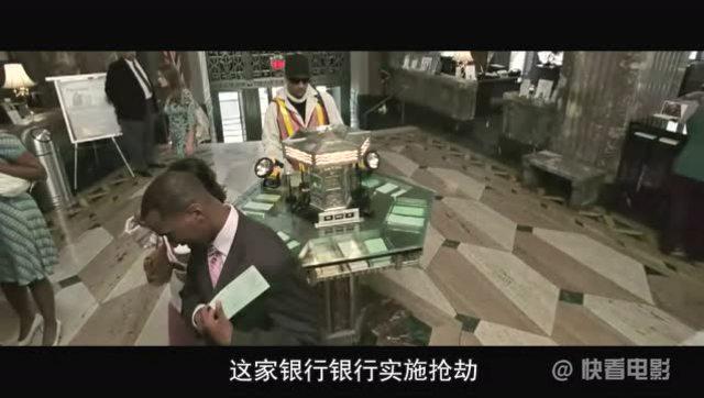 劫银行的电影_《局内人》迷离的银行抢劫 - 电影 - 3023视频 - 3023