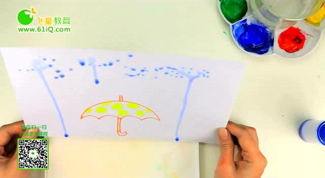 飞童教育儿童创意绘画04滴画 下雨天图片