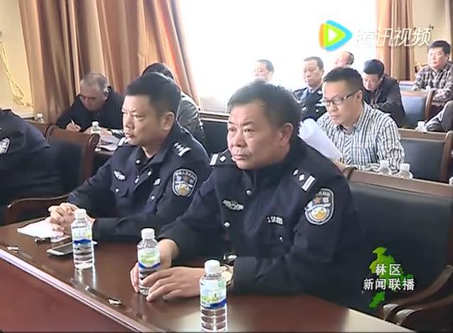 内蒙古大兴安岭电视台20160413林区新闻联播