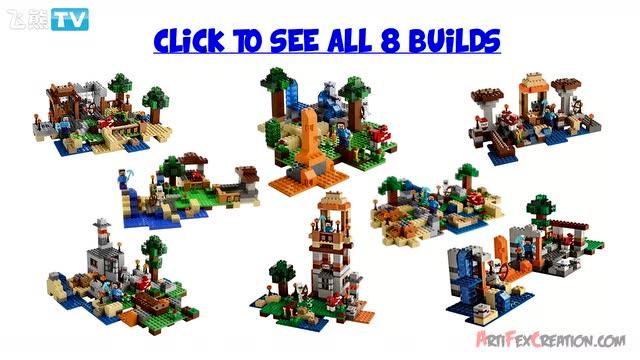 【飞熊tv】我的世界lego拼搭教学 #4
