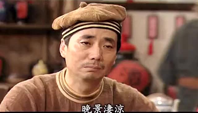 《武林外传》燕小六心里惭愧,七舅姥爷打败他!图片