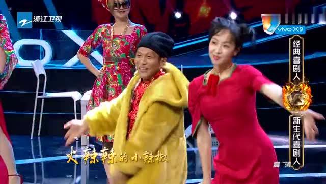 宋小宝宋茜等《红高粱模特》