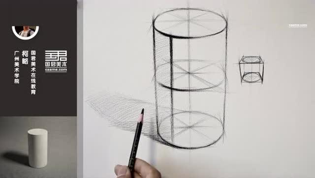 素描几何体入门 圆柱体结构素描示范