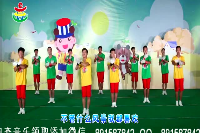 2017文老师幼儿园六一儿童节舞蹈爱上幼儿园