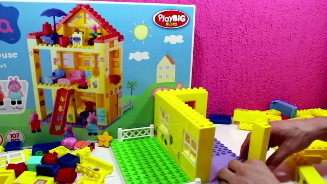 小猪佩奇积木 为小猪佩奇搭建房子 开动脑筋培养孩子动手能力