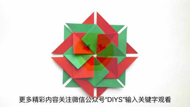 如何制作可爱的燕鱼折纸教学视频 diy手工制作 神奇的