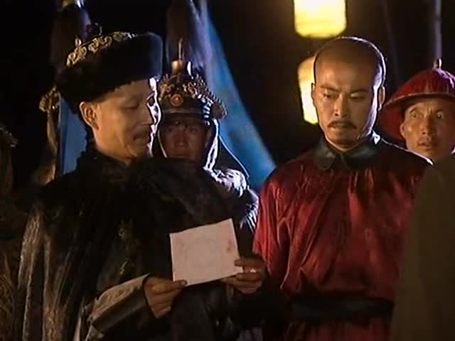 朱三太子_《康熙王朝》看看康熙是怎么对待朱三太子的,除了佩服
