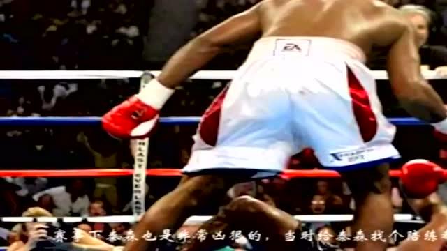 年轻的泰森有多厉害?看看拳王刘易斯的下场就明白了