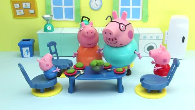 橡皮泥动画:宝宝带小猪佩奇去游乐场玩