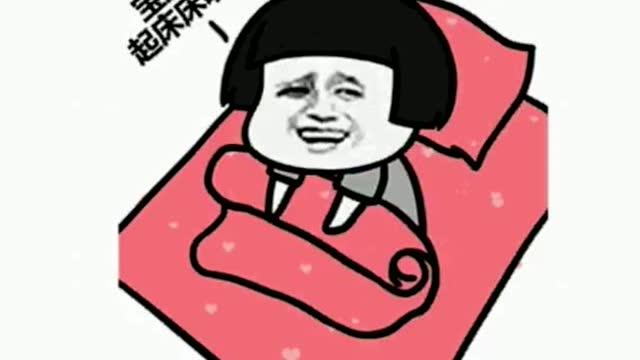 搞笑蘑菇:表情头的《聊天手》一起去找男朋友啊!图片拉拉表情大全包红包图片