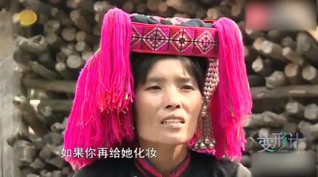 《变形计》化妆穿裙子伤风败俗?舞媚娘被村民群骂,到底谁对谁错