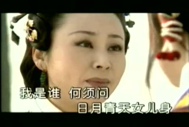 我是谁 - mv - 3023视频 - 3023.com