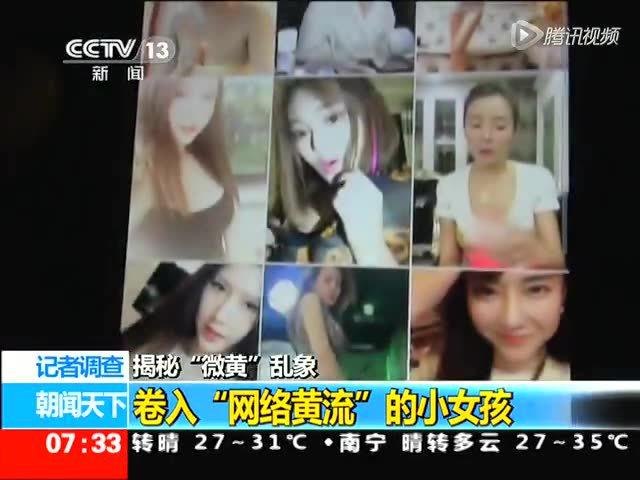 中文色情视频网_12岁小学生模仿色情账号自拍 撩衣扭动身体挑逗