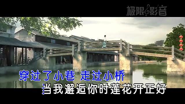 东方红艳梦江南歌�_东方红艳 《梦江南》(ktv版)