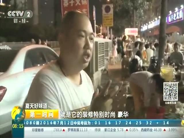 重庆:火锅分派别 每家都有独门配方