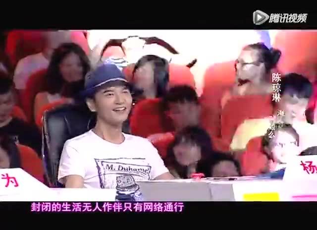 陈琼琳 《倒颠么》 海南原创歌曲 超嗨图片