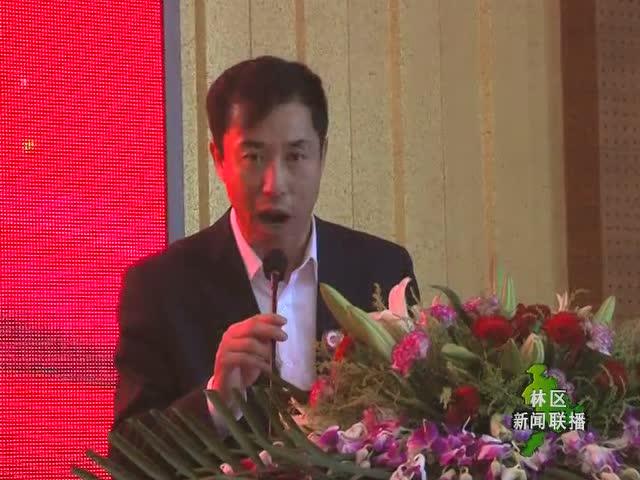 内蒙古大兴安岭电视台20160519林区新闻联播