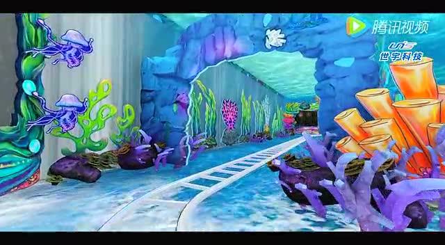 海底探险游乐图片