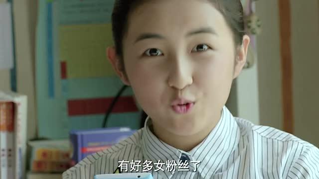 《小别离》黄磊 海清 精彩片段图片