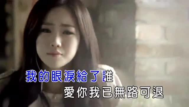 小沈阳唱《我的眼泪为谁飞》不做歌手可惜了,非常好听