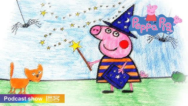 粉红猪小妹系列水彩画 学画水彩画早教课堂 早教启蒙图片