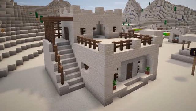 我的世界建筑教程:沙漠大房屋的改造 下
