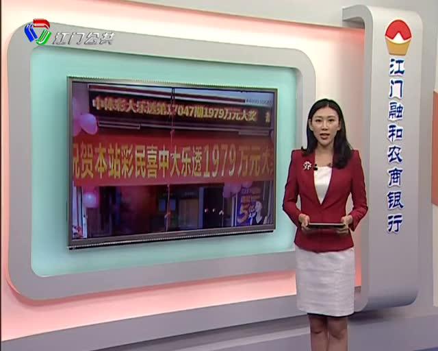 5.4六道佩恩塹�_news5.4 0001
