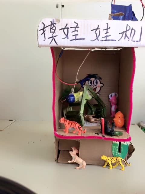 纯手工制作抓娃娃机,结局有人来砸场子了
