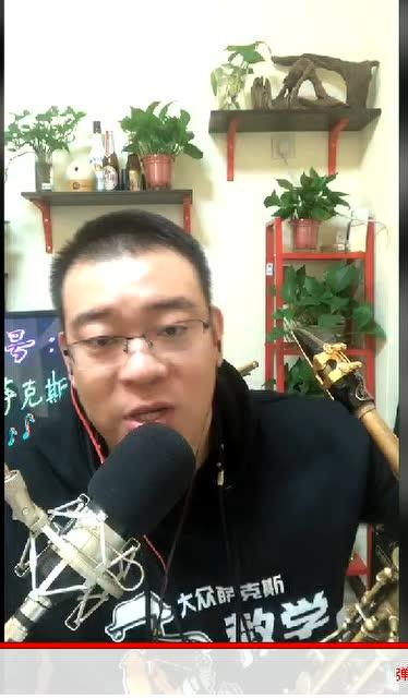 王晓楠教天路