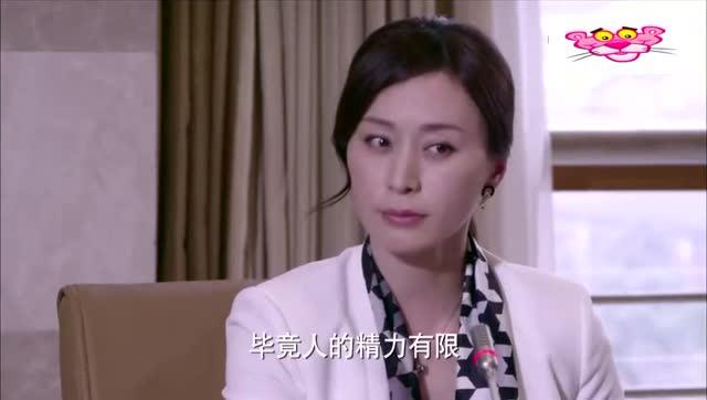 千金归来:沈长清联手金睿,成功罢免潘伟森职务!