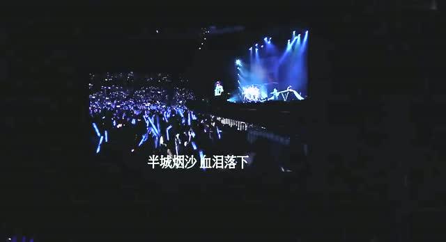 沙演唱会_许嵩2017青年晚报演唱会广州站《半城烟沙》