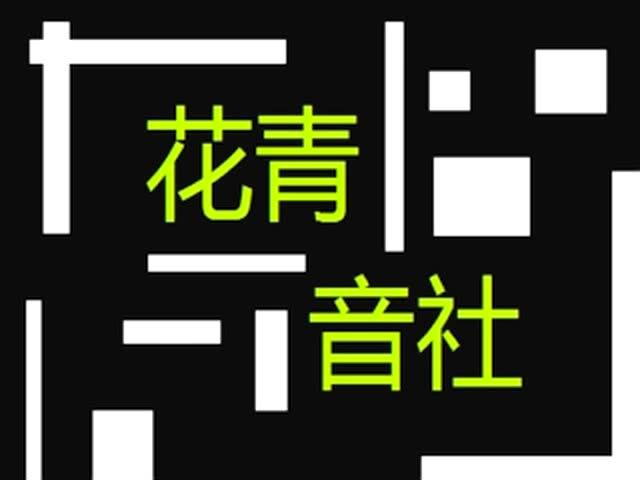 logo 标识 标志 设计 图标 640_480