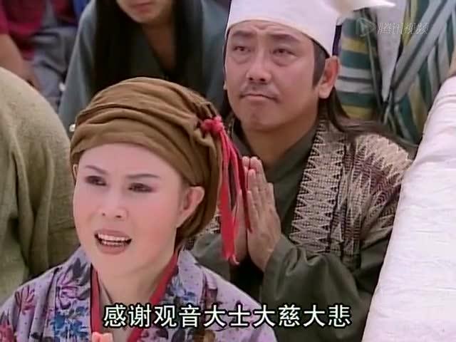 红孩儿 09 - 电视剧 - 3023视频 - 3023.com
