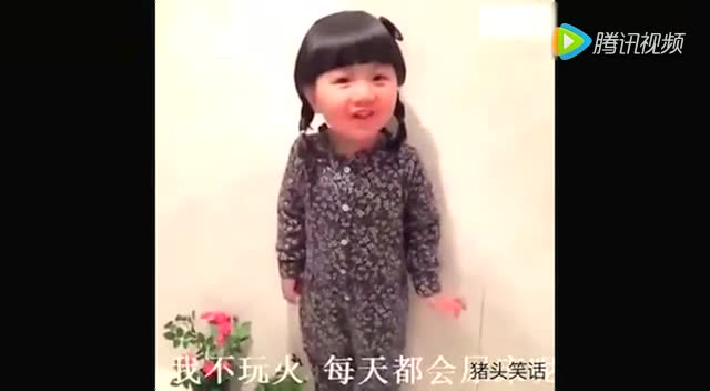 视频: 萌萌哒,妈妈说我是充话费送的~~|猪头笑话