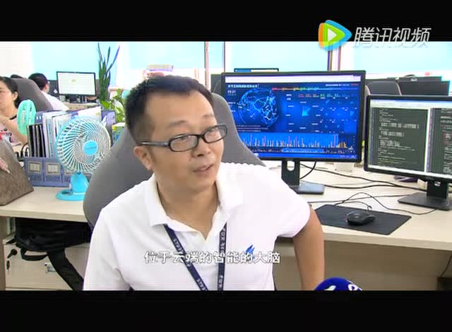 安天科技 采访