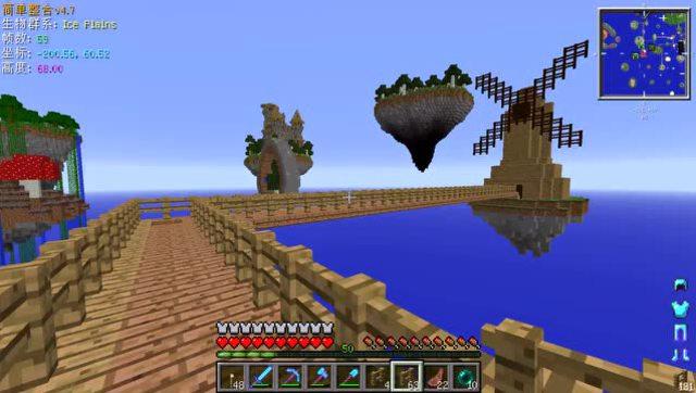 血舞crazy我的世界:空岛战争ep40 蘑菇岛