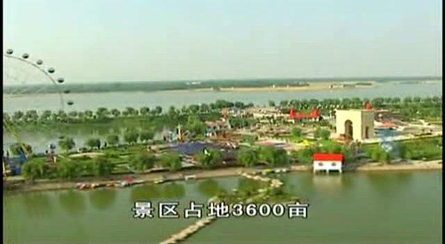 八里河风景区.mp4