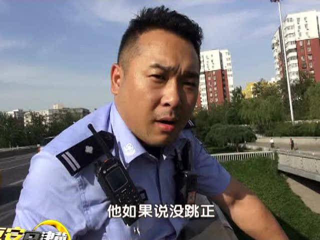新闻 天津市公安局自办节目《警方报道》 相关
