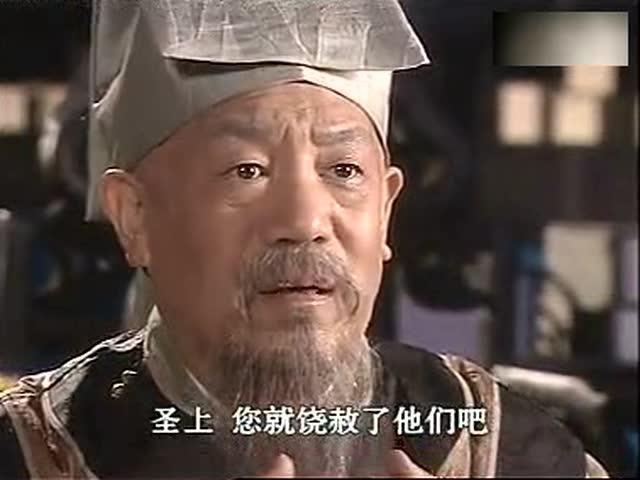 朱三太子_康熙帝与前朝朱三太子,朱慈焕倾谈,竟然有些有些友朋之乐