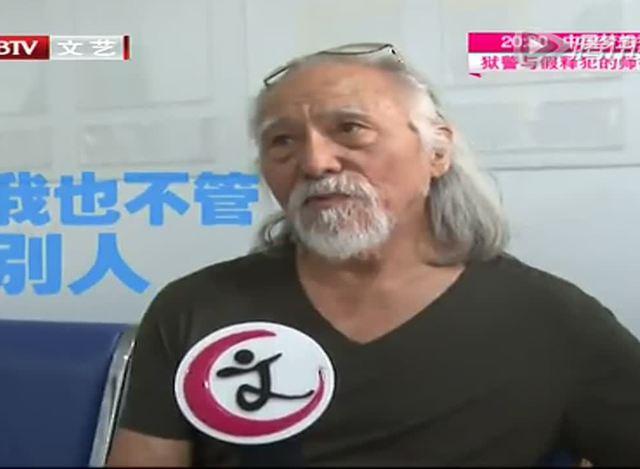 """古稀老人仍是模特身材 79岁""""老鲜肉""""王德顺"""