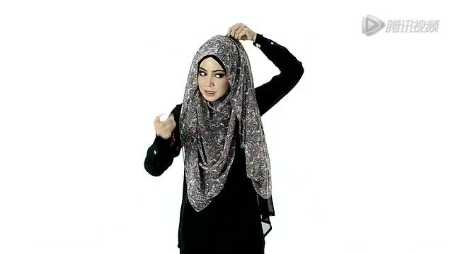 穆斯林头巾 长巾戴法