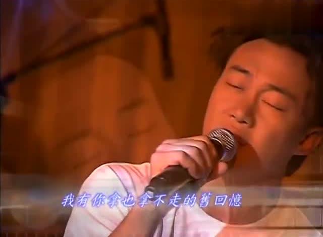 陈奕迅翻唱张惠妹催泪抒情曲《我恨我爱你》