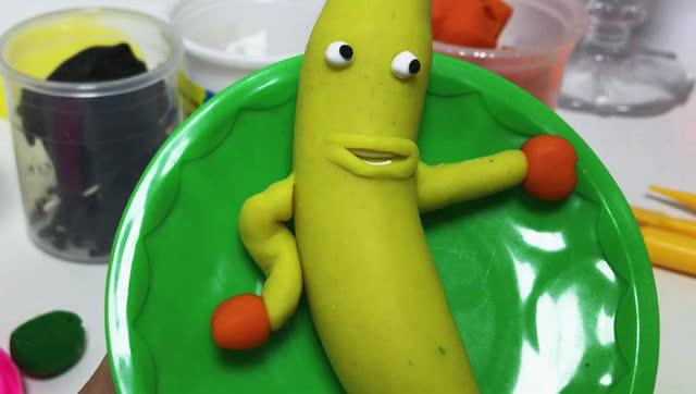 玩具视频 橡皮泥手工制作水果联盟萌萌香蕉仔