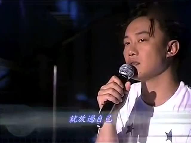 陈奕迅翻唱张惠妹催泪情歌《我恨我爱你》