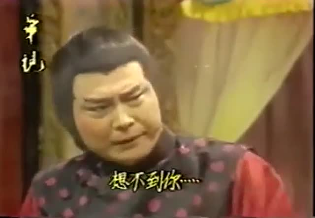 叶青歌仔戏断肠红05