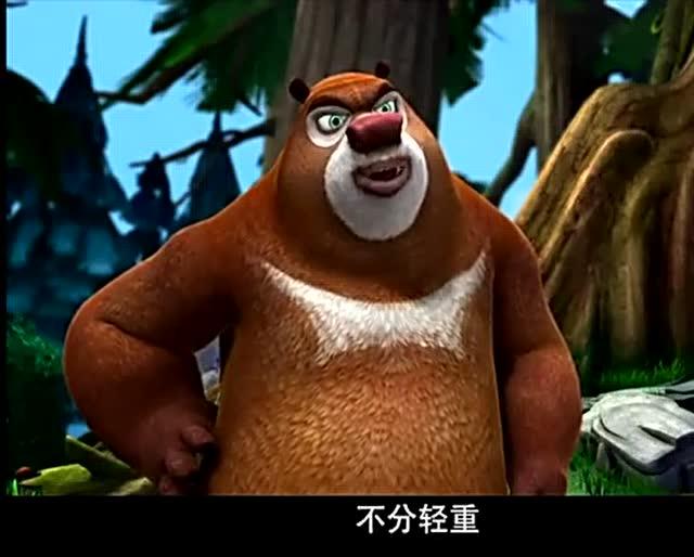 熊大小时候头像